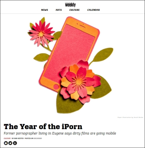 EW article